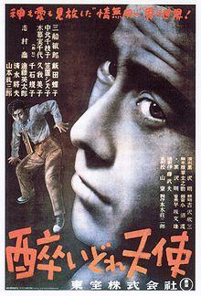 220px-Yoidore_tenshi_poster